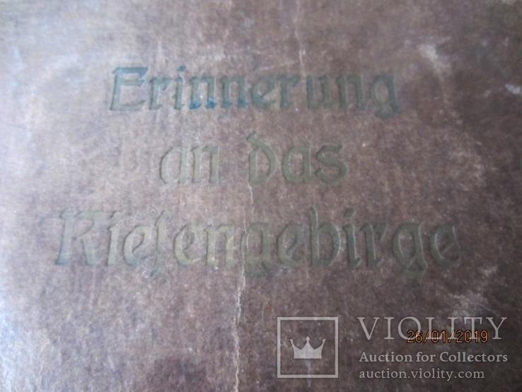Альбом - фотографии Германия до войны, фото №3