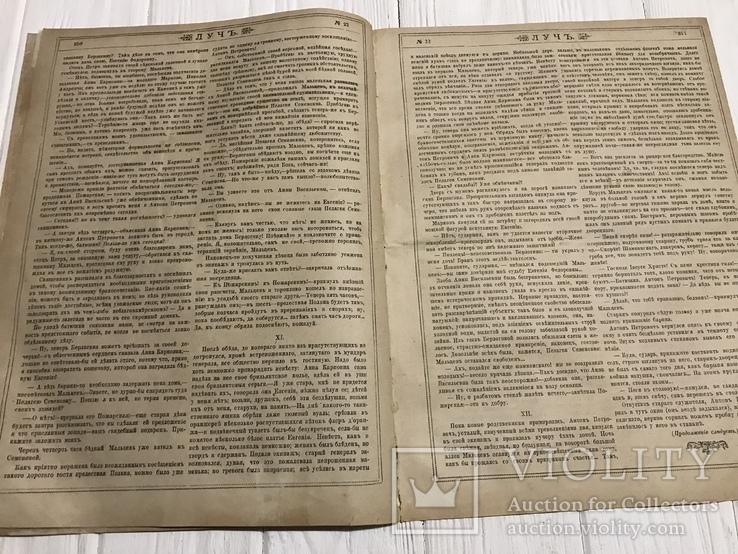 1884 Еврейская хроника, без цензуры Лучь, фото №12