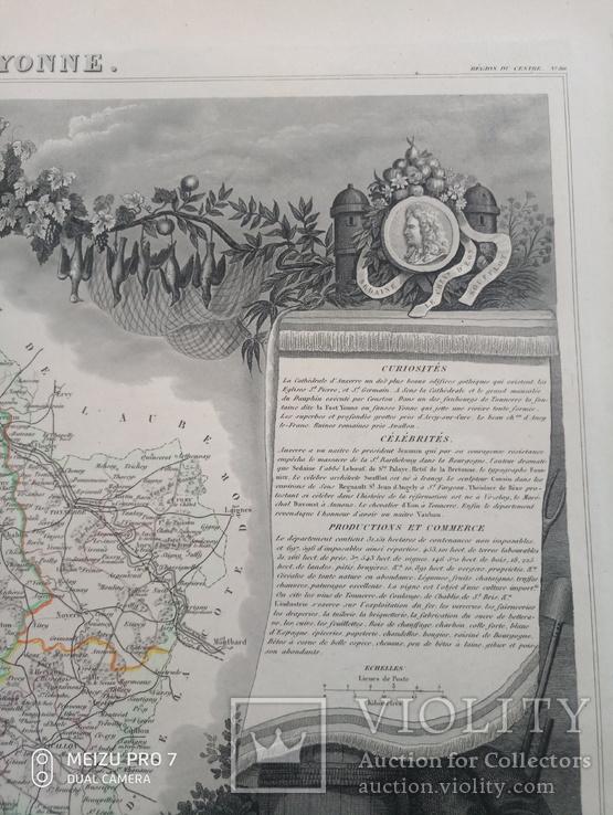 Лион. 19 век. Карта с картушами, фото №3