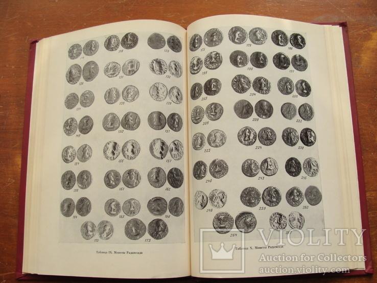 Нумизматика и Эпиграфика ХV (43), фото №8
