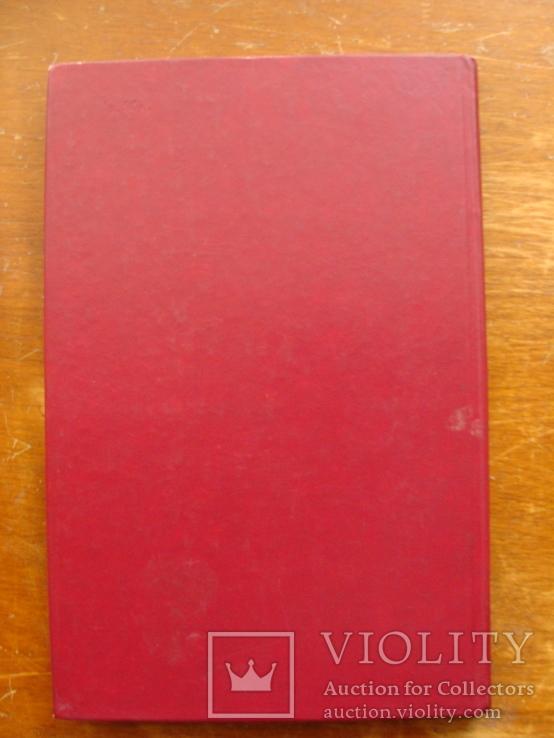 Нумизматика и Эпиграфика ХV (43), фото №12