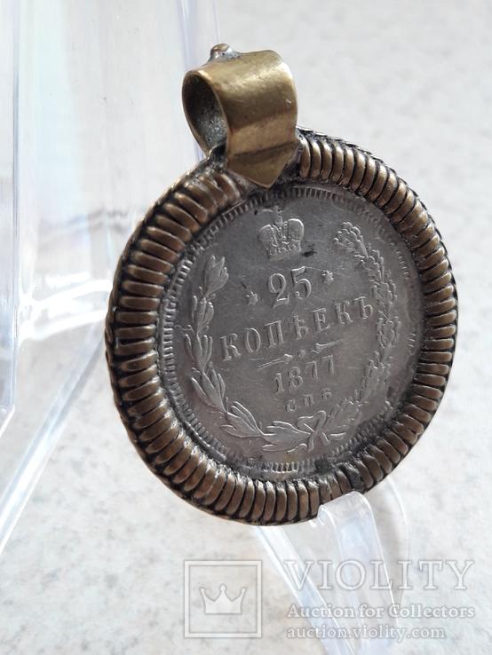 Дукач 25 копеек 1877 год, фото №2
