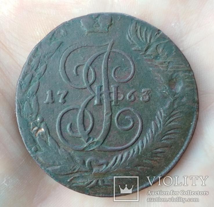 5 копеек 1763 года СМ