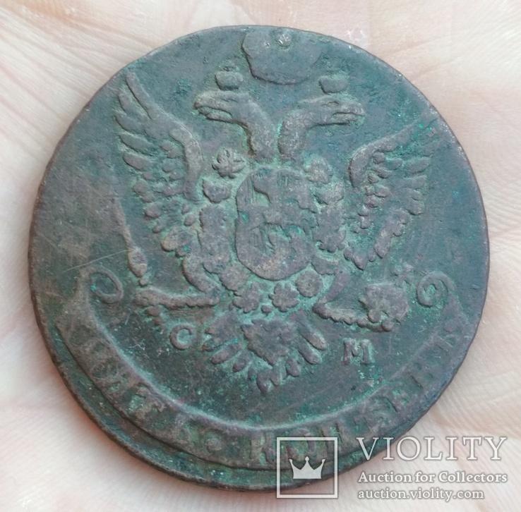 5 копеек 1763 года СМ, фото №4