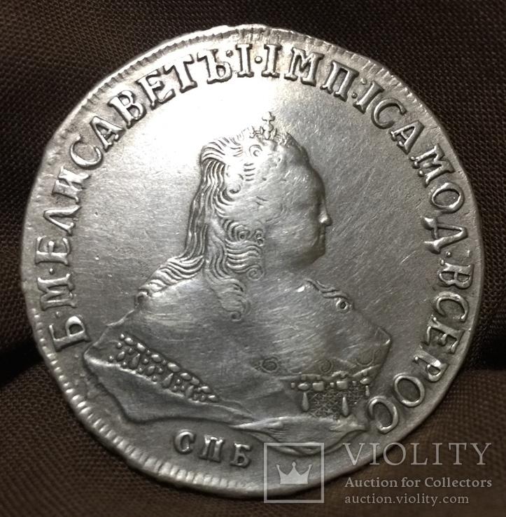 1 рубль 1750 года СПБ