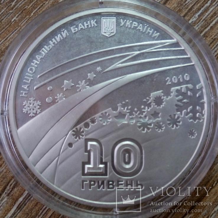 Украина 10 гривен 2010 г., фото №3