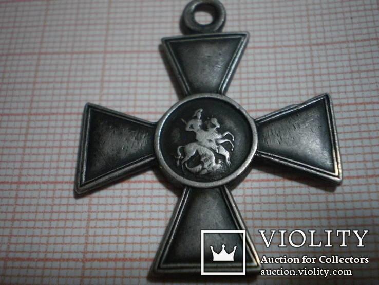 Георгиевский крест 4 степени, фото №5