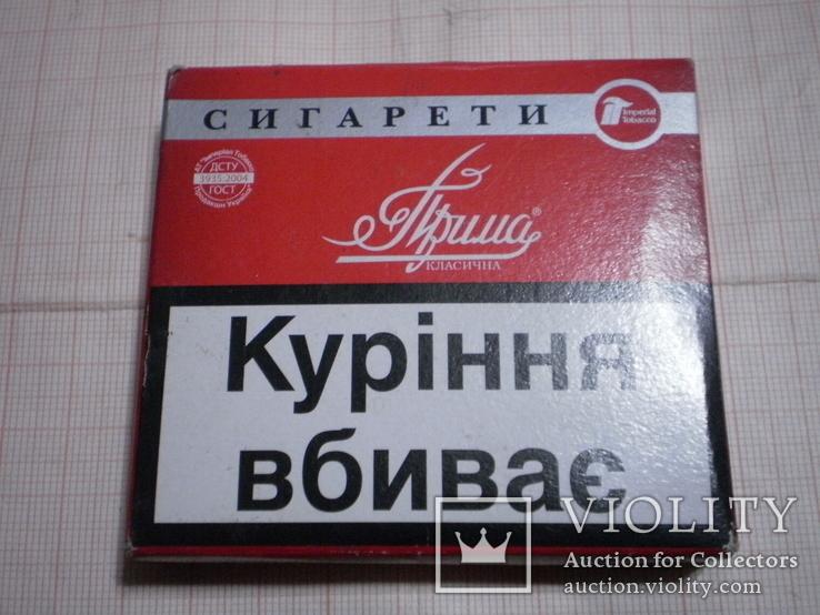 Сигареты прима без фильтра в москве купить купить сигареты парламент p