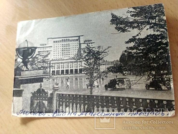 Москва  вид на манежную площадь 1946г, фото №2