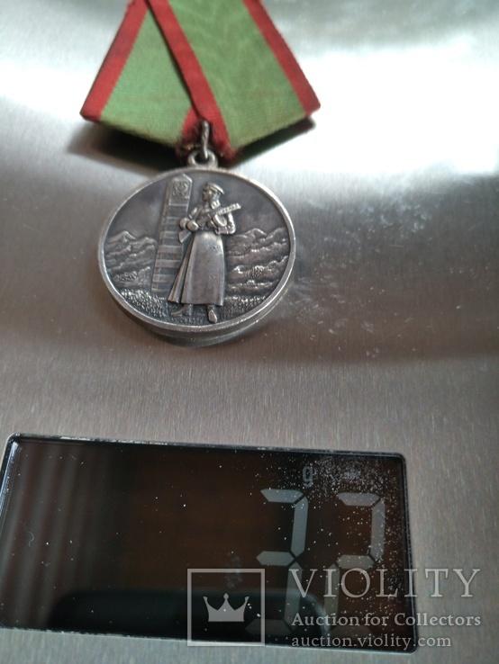 За отличие в охране государственной границы СССР.(серебро), фото №3