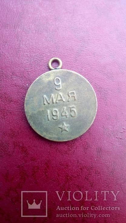 Медаль За Освобождение Праги, фото №5