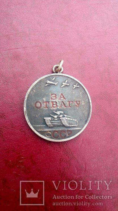 Медаль За Отвагу (номерной), фото №2