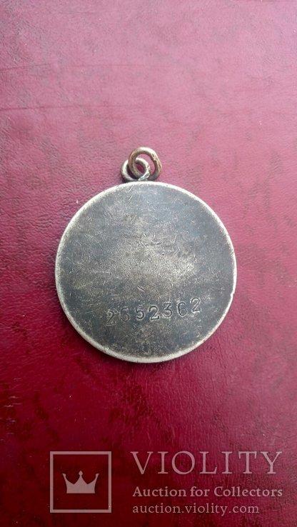 Медаль За Отвагу (номерной), фото №3