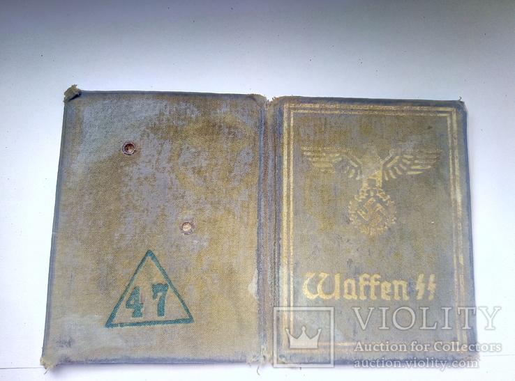 Копия. удостоверение. 3 рейх. мега лот. 11 шт, фото №7