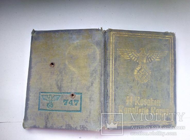 Копия. удостоверение. 3 рейх. мега лот. 11 шт, фото №13