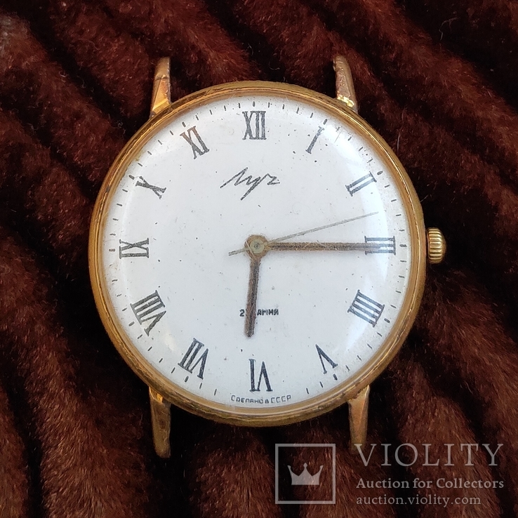 Часы Луч AU 10+