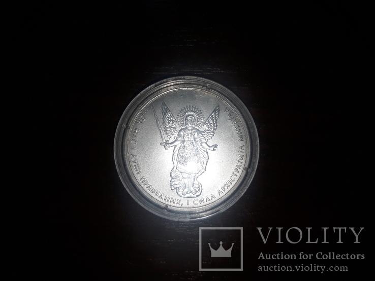 1 гривна серебро 2014 год, фото №2