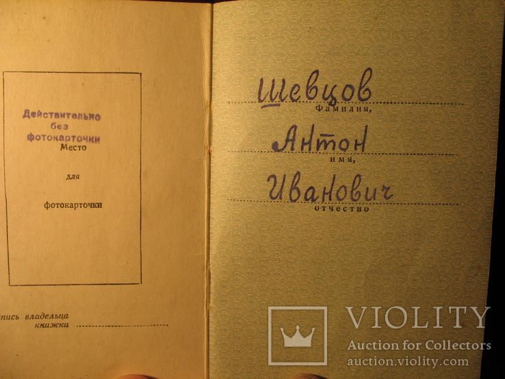 К-кт.наград на Шевцова А. И.три БКЗ две КЗ и медаль, фото №4