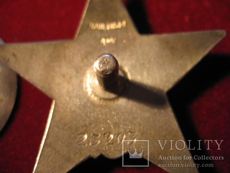 К-кт.наград на Шевцова А. И.три БКЗ две КЗ и медаль, фото №12