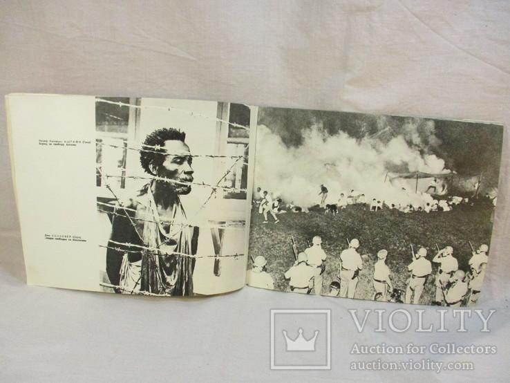 Международная выставка, каталог, 1966 г., фото №5