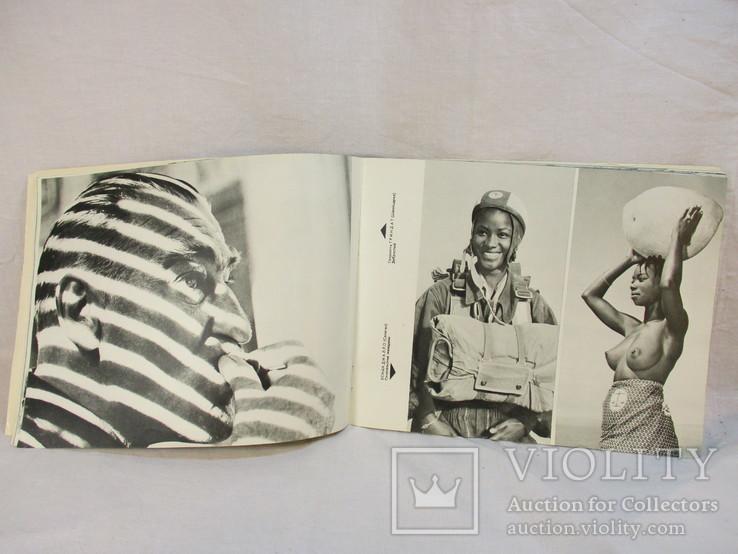 Международная выставка, каталог, 1966 г., фото №7