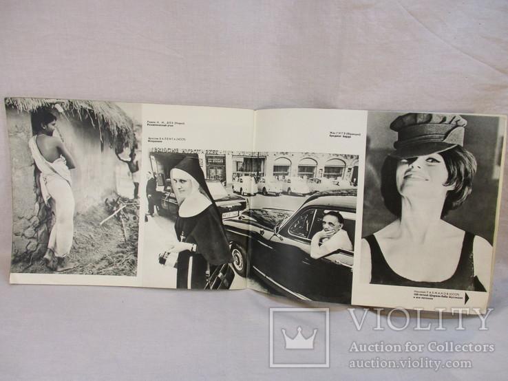 Международная выставка, каталог, 1966 г., фото №10