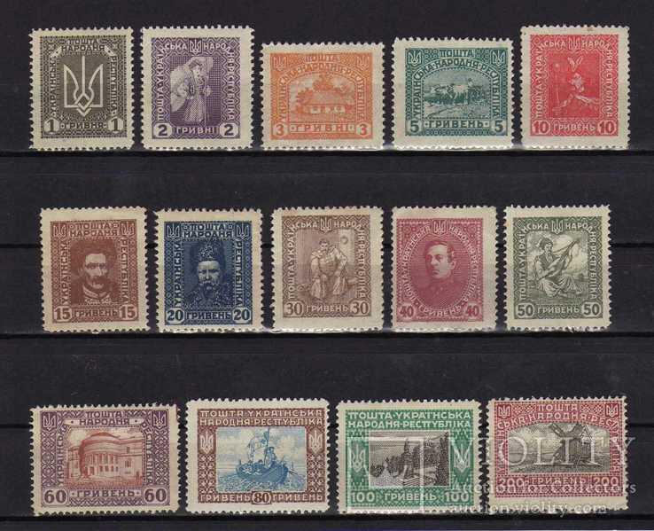 Украина 1920. УНР, серия*