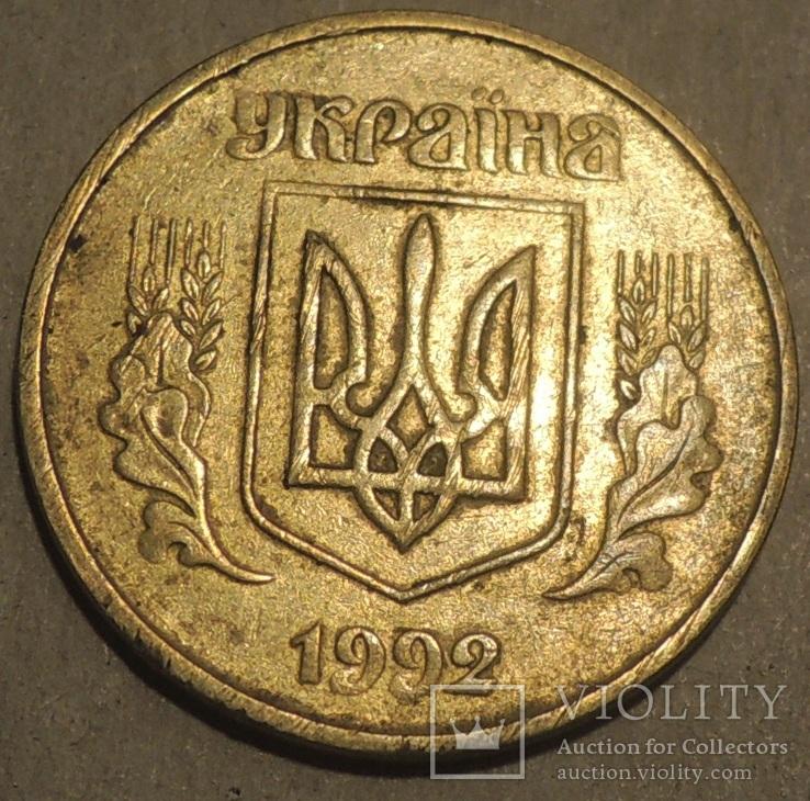 50 копеек 1992 1ААм тонкая - 3,44г., фото №4
