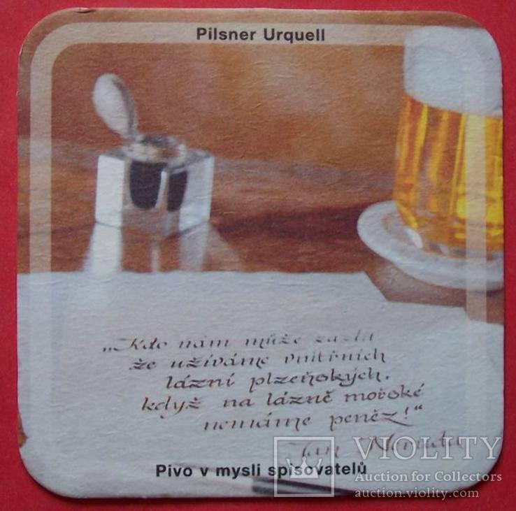 Бирдекель Pilsner-Urquell, Чехия., фото №2