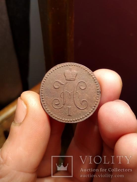 1 копейка серебром 1842, фото №4
