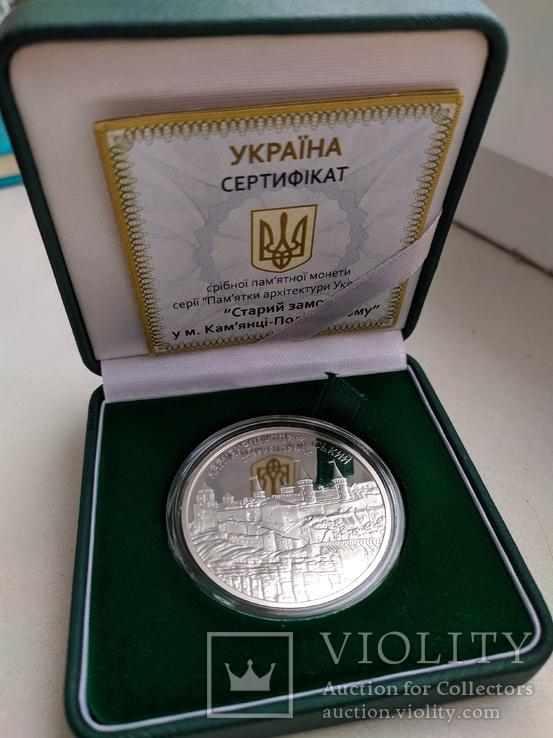"""10 гривень """"Кам'янець-Подільський замок"""", фото №3"""
