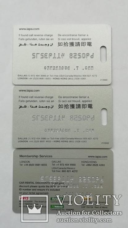 Дисконтные карты 3 шт., фото №3