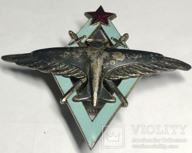 Знак «Лётчик военных авиационных училищ ВВС РККА» 1936 - 1938 г.