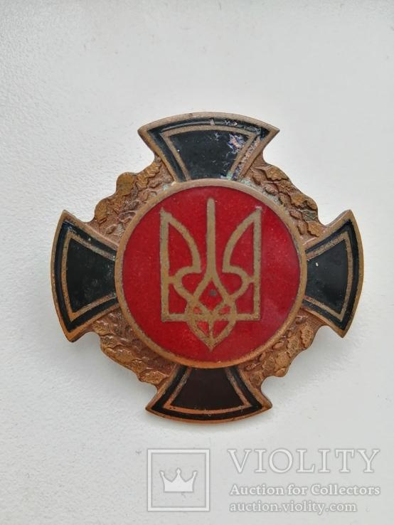 Крест ОУН УПА СС Галичина?, фото №2