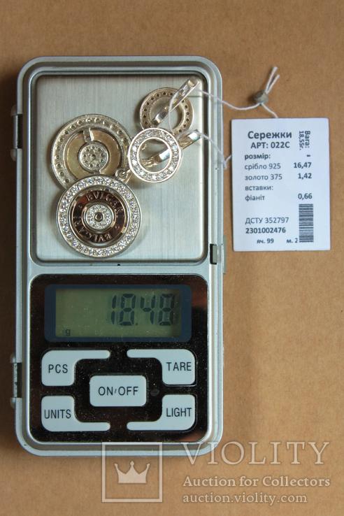 Серьги BVLGARI (Булгари) серебро, золото, фото №11