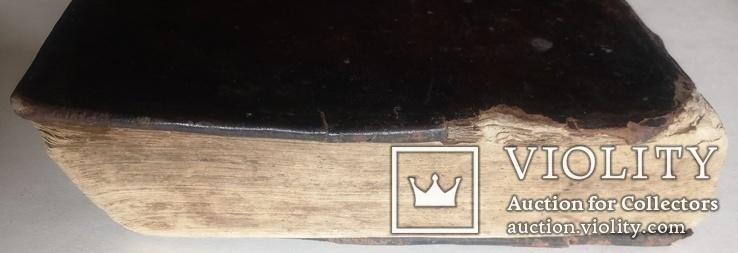 1772  Кирилл, архиеп. Иерусалимский. Поучения., фото №8