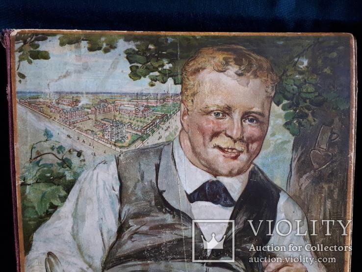 Рекламная папка с календарем 1908г., фото №4