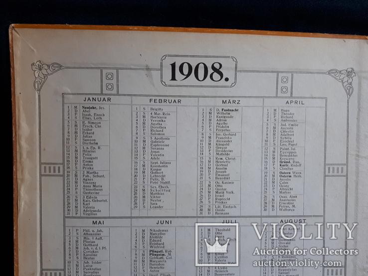 Рекламная папка с календарем 1908г., фото №8