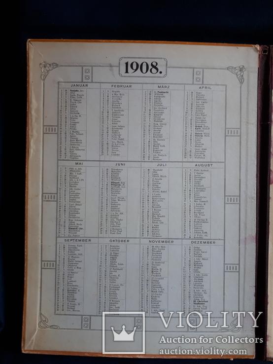 Рекламная папка с календарем 1908г., фото №9