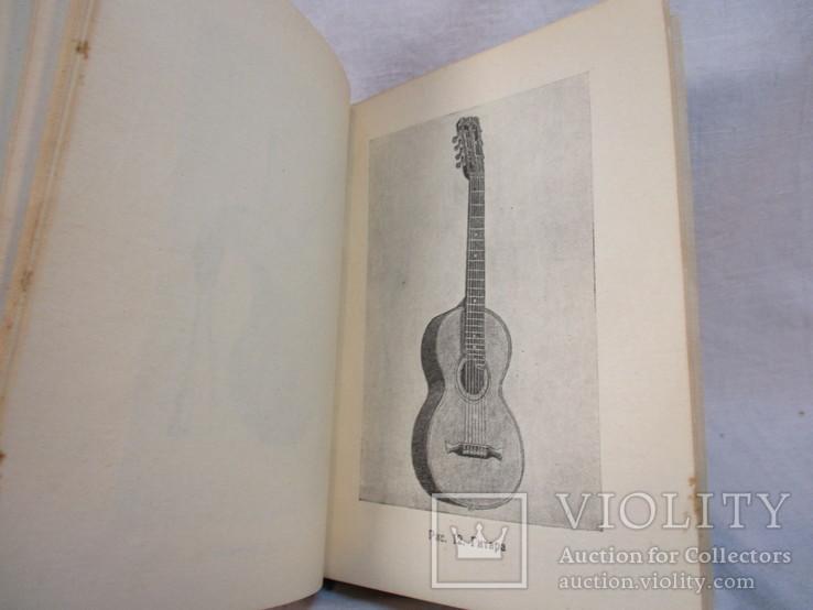 Краткий музыкальный словарь, фото №7