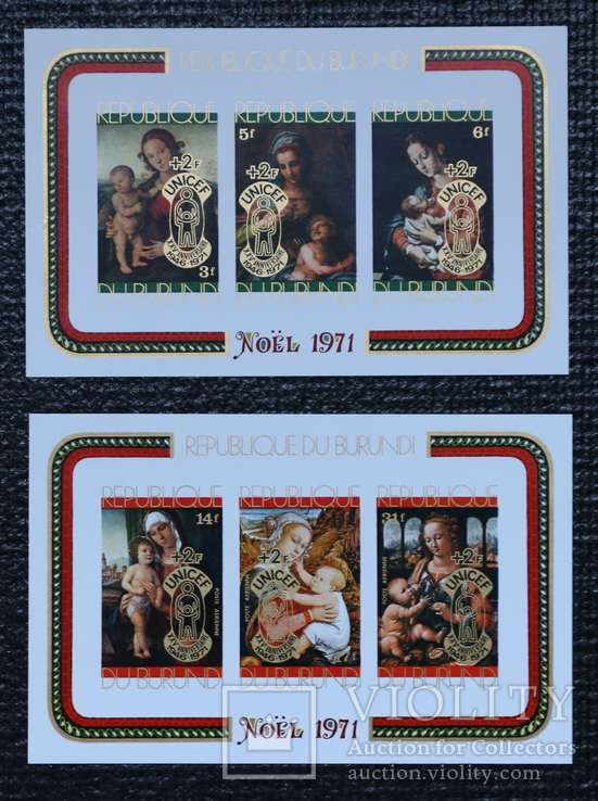 Дева Мария в произведениях искусства  - 2 блока, фото №2