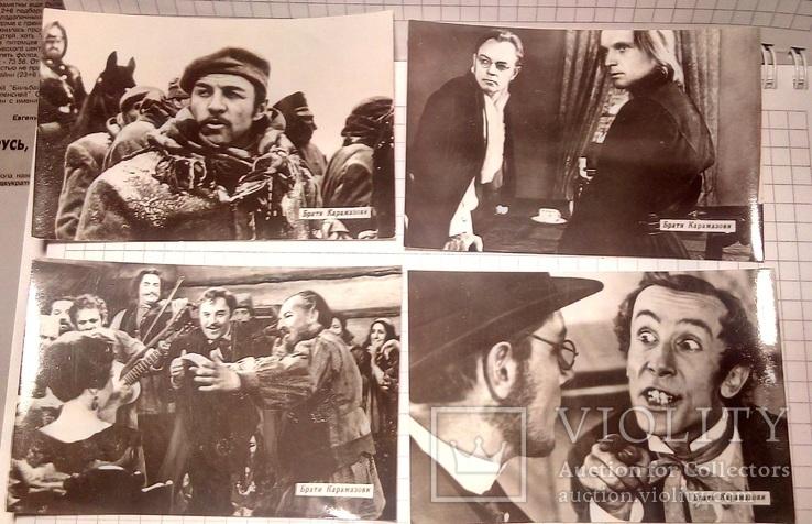 Набор  10-ти фотокадров из фильма.  1968 год., фото №3