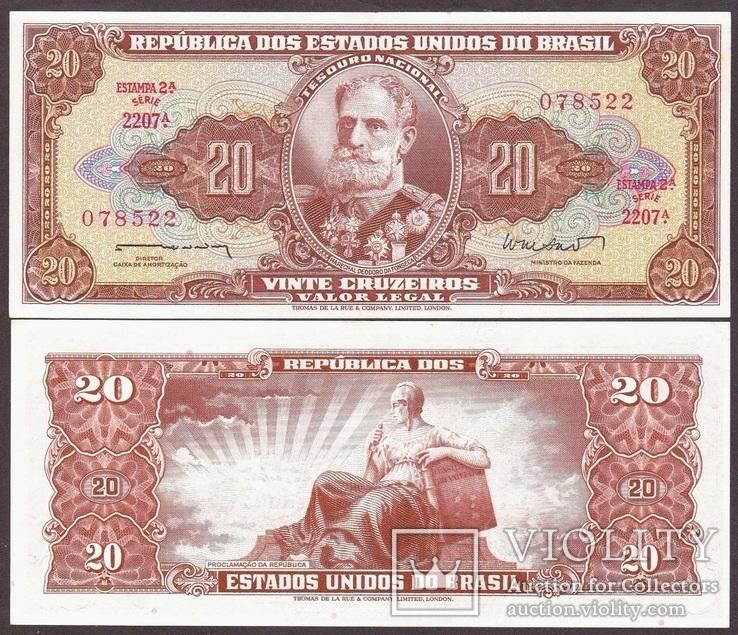Бразилия / Brasil 20 Cruzeiros 1962 г. UNC