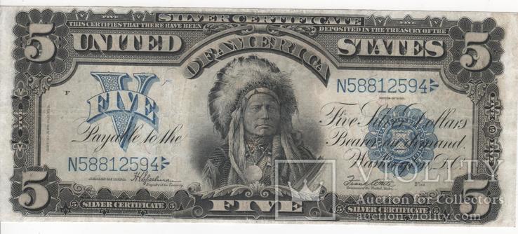 Серебряный сертификат  5 долларов США, 1899 г.