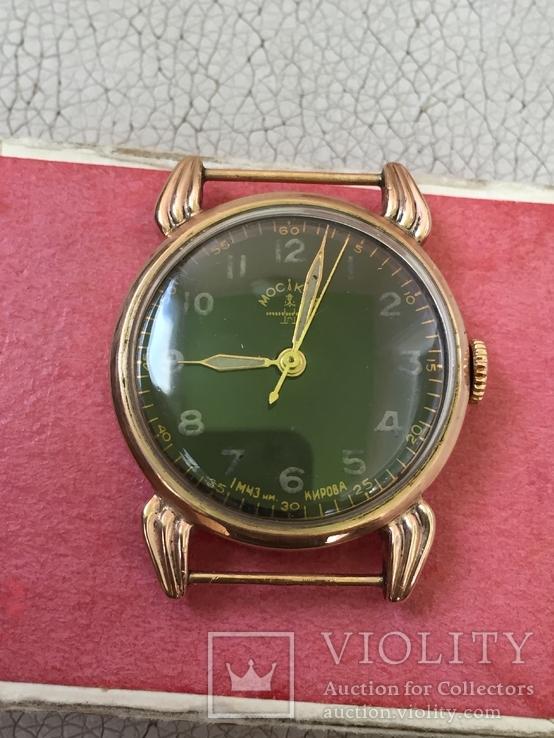 Часы Москва 583