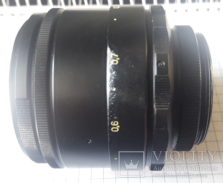 Гелиос -44-2., фото №7
