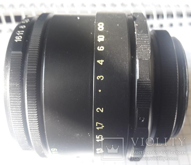 Гелиос -44-2., фото №9