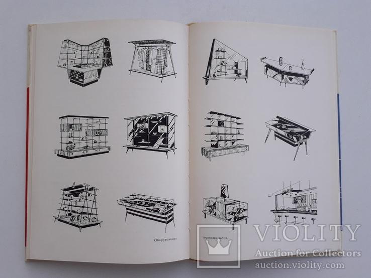 1979 г.  Интерьеры предприятий торговли, фото №10
