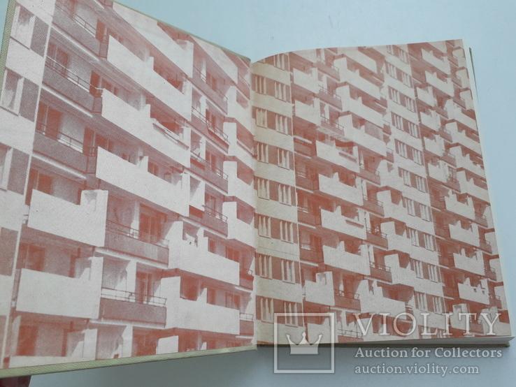 1975 г.  Композиция и отделка крупнопанельных зданий, фото №4