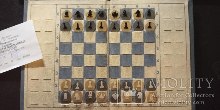 Шахматы карманные сувенирные, фото №4